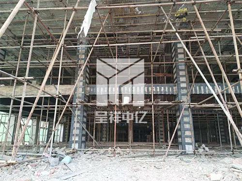 房屋加固改造